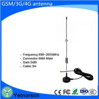LTE 4G antenna GSM 3M cable SMA male Magnetic base Wireless WLAN Signal Booster