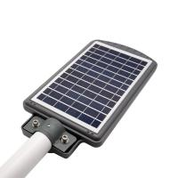 China High efficient 100w solar power street light bluetooth control with integrated battery lithium 60ah on sale