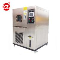 EMC Temperature Humidity Environmental Test Chamber With TEMI800 Digital Controller  Manufactures