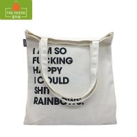 China High quality white color heavy duty simple design white canvas tote bag  custom logo pring on sale