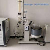 China Laboratory Glassware Cooler Roto Vap Extract Glass Distiller Alcohol Solvent Plant Oil Extraction Machine on sale