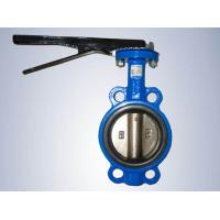 Quality wafer type butterfly valve for sale