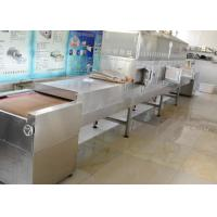 Durable Microwave Food Sterilization Equipment / Machine One Year Life Long Manufactures