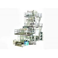 Industrial Multilayer Blown Film Machine Blown Film Extrusion Line 0.015-0.30 Mm Film Thickness Manufactures