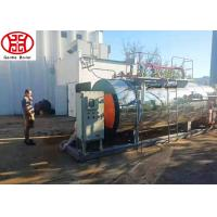 0.5 Ton - 3 Ton Small Capacity Gas Steam Boiler Natural Circulation For Laundry Manufactures