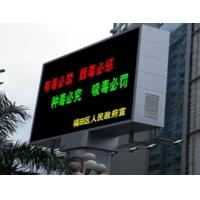 Outdoor Advertising Matrix Message Tri Color 1R1B Led Display Sign Modules Manufactures