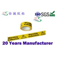 company logo custom printed packing tape of brown / tan / yellow Manufactures
