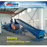 Plastic film washing machine HDPE LDPE  bags PP PE  film plastic recycling line washing line (1000kg/h) Manufactures