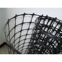 China Plastic PP Biaxial Geogrid For Railway / High Tension Resistance on sale