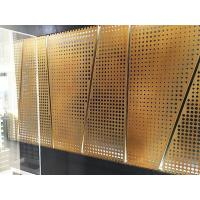 Perforated Copper Sheet – Especially Ideal for Interior Decorations Manufactures