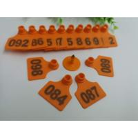 Two Side Shape Ordinary Livestock Ear Tags Small Size TPU Material For Pig Manufactures