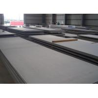 China 316 Stainless Steel Sheet 2mm Thick 316L Stainless Steel Plate for Decoration on sale