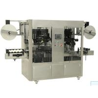 Double Heads /Two Heads High Speed Labeling Machine