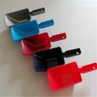 China Colorful Plastic Injection Molding Products Scoop For Household Appliance on sale