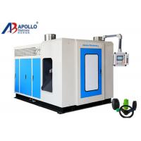 7.5 Ton HDPE Blow Molding Machine Samll Baby Colorful Chair Plasitc Extrusion Manufactures
