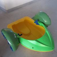 Buy cheap Toddler Children Commercial Paddle Boats 60kg Max Load , Colors And Styles from wholesalers