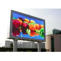 China Commercial Outdoor Full Color LED Display , big LED Screen Video Board P10 SMD3535 on sale