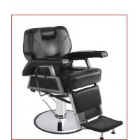2016 hot sale stainless steel antique barber chair for salon furniture;hairdressing barber chair for salon Manufactures