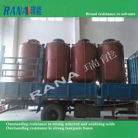 Professional Factory directly provide 1 cubic steel lining PTFE/ PFA/ ETFE chemical storage tank and vessel Manufactures