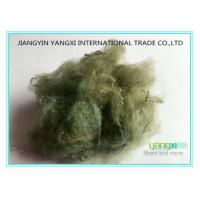 1.5D * 38mm Cacki Green Recycled Polyester Fiber With Pet Bottle Flakes Materials Manufactures