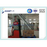 High Efficiency Low Noise Auto Guided Vehicle For Paper Mill / Pulp Mill Manufactures