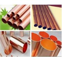 Copper Nickel Pipes and Tubes , Cupro Nickel Pipes and Tubes ASTM B111 C10200 C70400 C70600 ASTM B288 ASTM B688 Manufactures