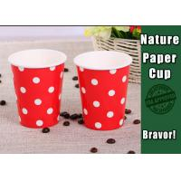 China Large Insulated Vending Coffee Cups , Odourless Paper Cups For Coffee Vending Machine on sale