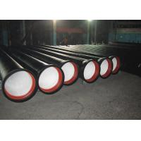 Water Transfer FBE Coated Pipe Ductile Iron Pipe Anti Corrosion Round Shape Manufactures