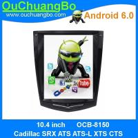 Ouchuangbo car dvd stereo android 6.0 for Cadillac SRX ATS ATS-L XTS CTS with Watts amplifier steering wheel control Manufactures