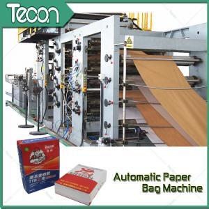 Tubular Valve / Flat Valve Automatic Chemical Paper Bag Make Machine High Speed Manufactures