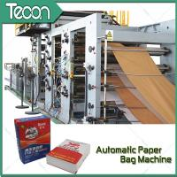 Tubular Valve / Flat Valve Automatic Chemical Paper Bag Make Machine High Speed Updating Manufactures