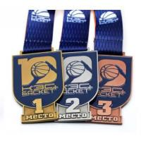 Custom own logo metal gold school blank medals with ribbon and gold plating Manufactures