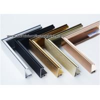 China Superior Aluminium Picture Frame Moulding Profiles With Concave Surface for sale