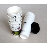 8oz 14oz 16oz Take Away Biodegradable Paper Cups , Customized Disposable Tea Cups Manufactures