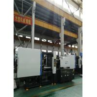 China Energy Saving Small Multi Color Injection Molding Machine For Plastic Bag Making on sale