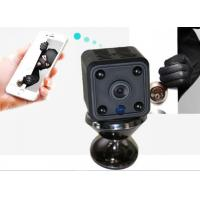 China Mini Glass Lens Wireless Ip Security Camera 140 Degrees Wide Angle Easy Hidden on sale