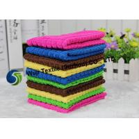 Ultra-absorbent Microfiber Cleaning Cloth, Microfiber Car Drying Towels Manufactures