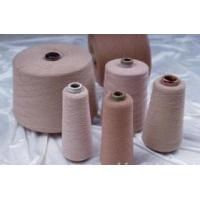 Organic Color Cotton Yarn Manufactures