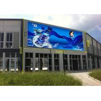 P12.8/P6.4/P5.33 full color outdoor advertising led display / 12.8mm/P6.4mm/P5.33mm pixel pitch outdoor led video wall Manufactures