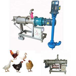 Manure Separator Equipment  Sludge Dewatering Screw Press ISO Certification Manufactures