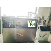 Recycling 50HZ Sulfur Universal Grinding Machine , 22kw Wood Milling Machine Manufactures