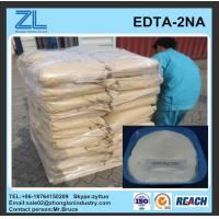 China 99% EDTA-2NA powder on sale