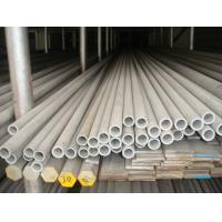 UNS N06625 inconel 625 precision Seamless Steel Pipe thickness 0.5-30mm Manufactures