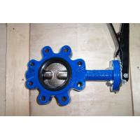 Sanitary Cast Iron Lug Butterfly Valve API 609 / ISO 5752 / BS 5155, OEM offer Manufactures