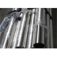 6 Inch Polished Stainless Steel Tubing Welded Feature ISO Certification Manufactures