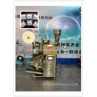 Filter paper green tea packaging machine high quality Manufactures