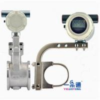 SVH Vortex Flow Meter Split Type / Fuel Oil Flow Meter Non - Clog Design Manufactures