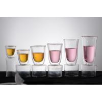 China Double wall glass, Heat-resistant  glass cup, borosilicate glass, Espresso, Latte, Cappuccino cup on sale