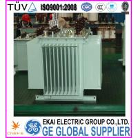 China 35kv S9 three phase oil immersed transformer on sale