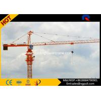 0.8T Tip Load Construction Tower Crane , Topkit Tower Crane Height 29m Freestanding Manufactures